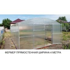 Теплица с двойной дугой прямостенная Фермер 4 х 6 м. Профи