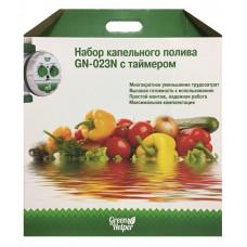 Система капельного полива Green Helper