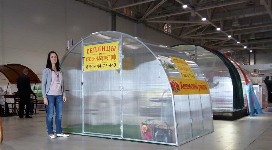 Кубанская агропромышленная выставка производителей сельхозтехники, оборудования и технологии 2016